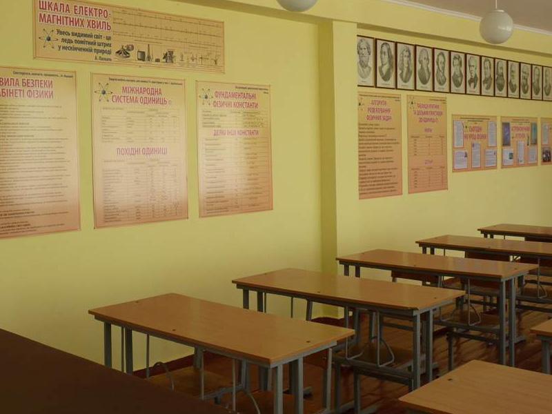 19-та школа фото_04